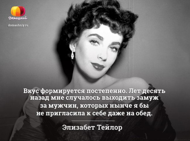 Ироничные и мудрые афоризмы известных женщин