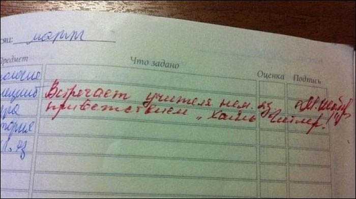 Нереально смешные перлы школьников, которые доведут вас до истерики!