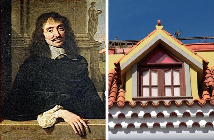 10 исторических личностей в честь которых назвали ежедневные вещи