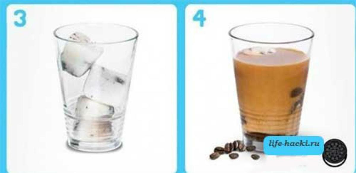 Секретная добавка в кофе