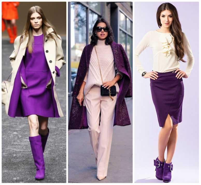 Модный цвет в 2018 году