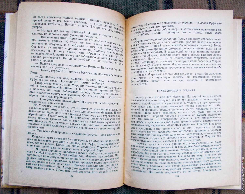 Вопрос дня: сколько книг из этого списка прочли Вы