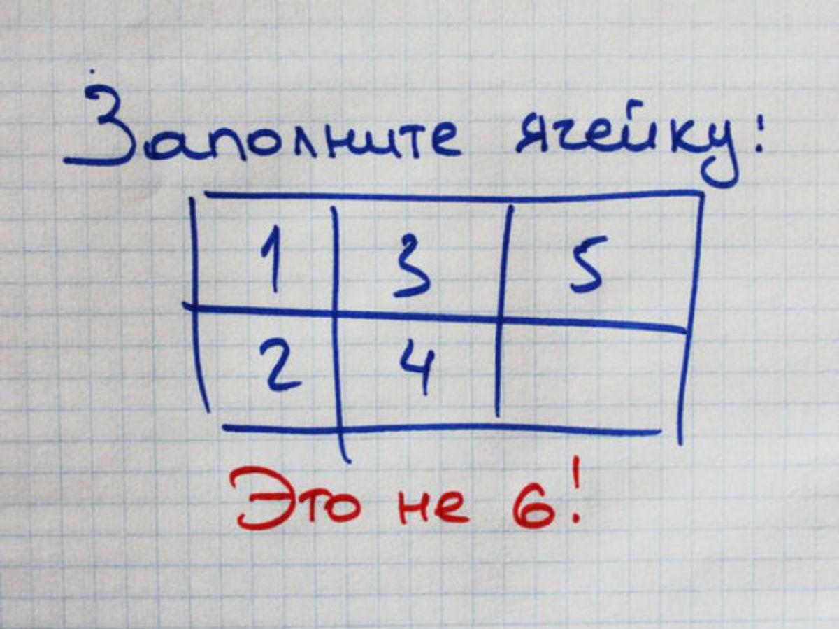 Логическая задачка для школьников, над которой взрослые сломали мозг