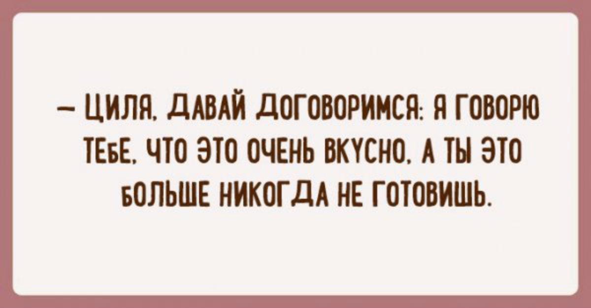 Позитивные фразы неунывающей Одессы