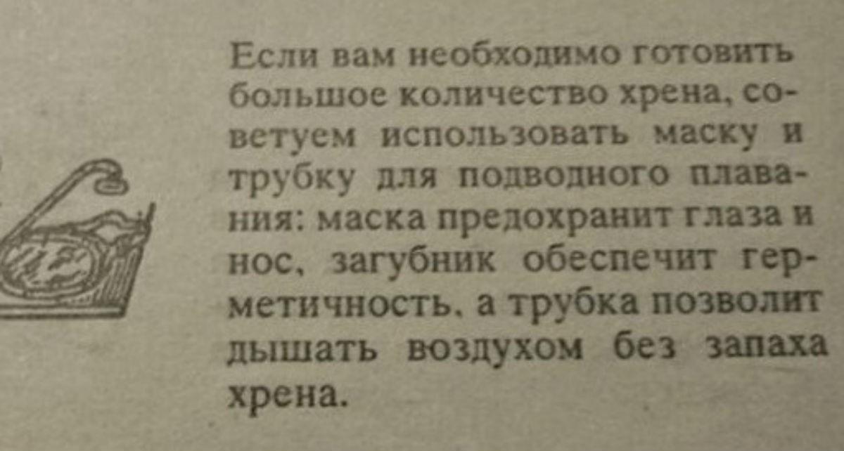 Народная смекалка: Советские кухонные лайфхаки