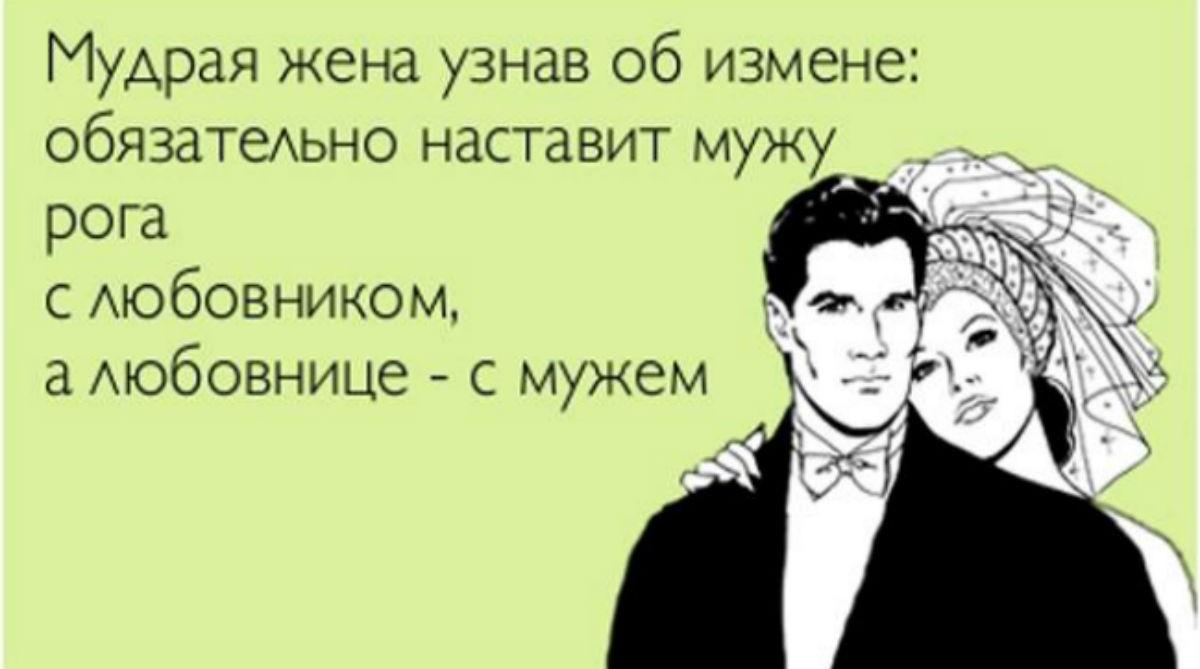 у моей много любовников