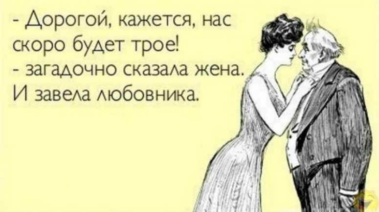 Бедный Виталик! Почему мужчине стало жалко любовника своей жены