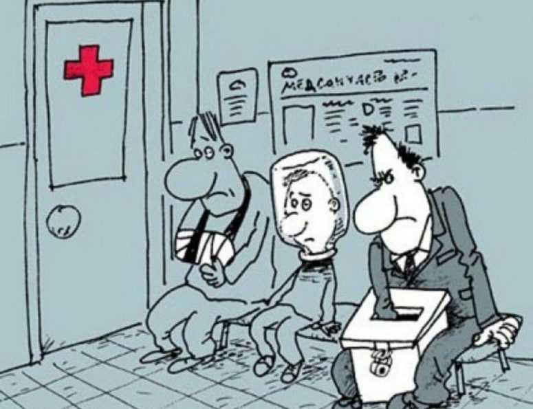 Веселая история в  очереди к врачу.Но такого еще не случалось!