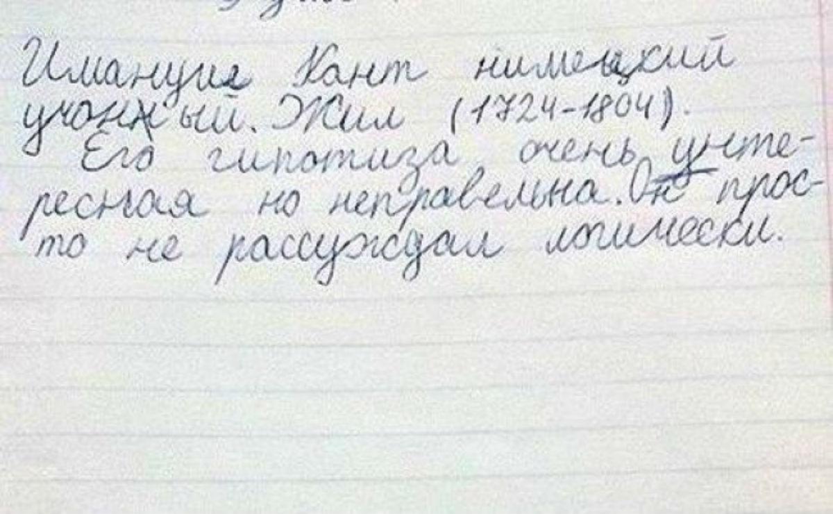 Детских записок, за которые следует дать Нобелевскую премию