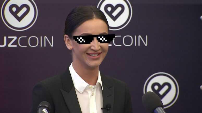 Бузова выпускает собственную криптовалюту