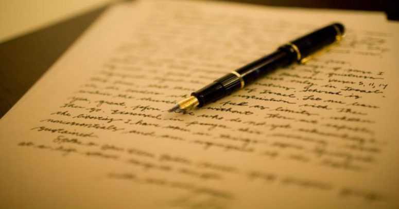 Открытое письмо бывшему супругу