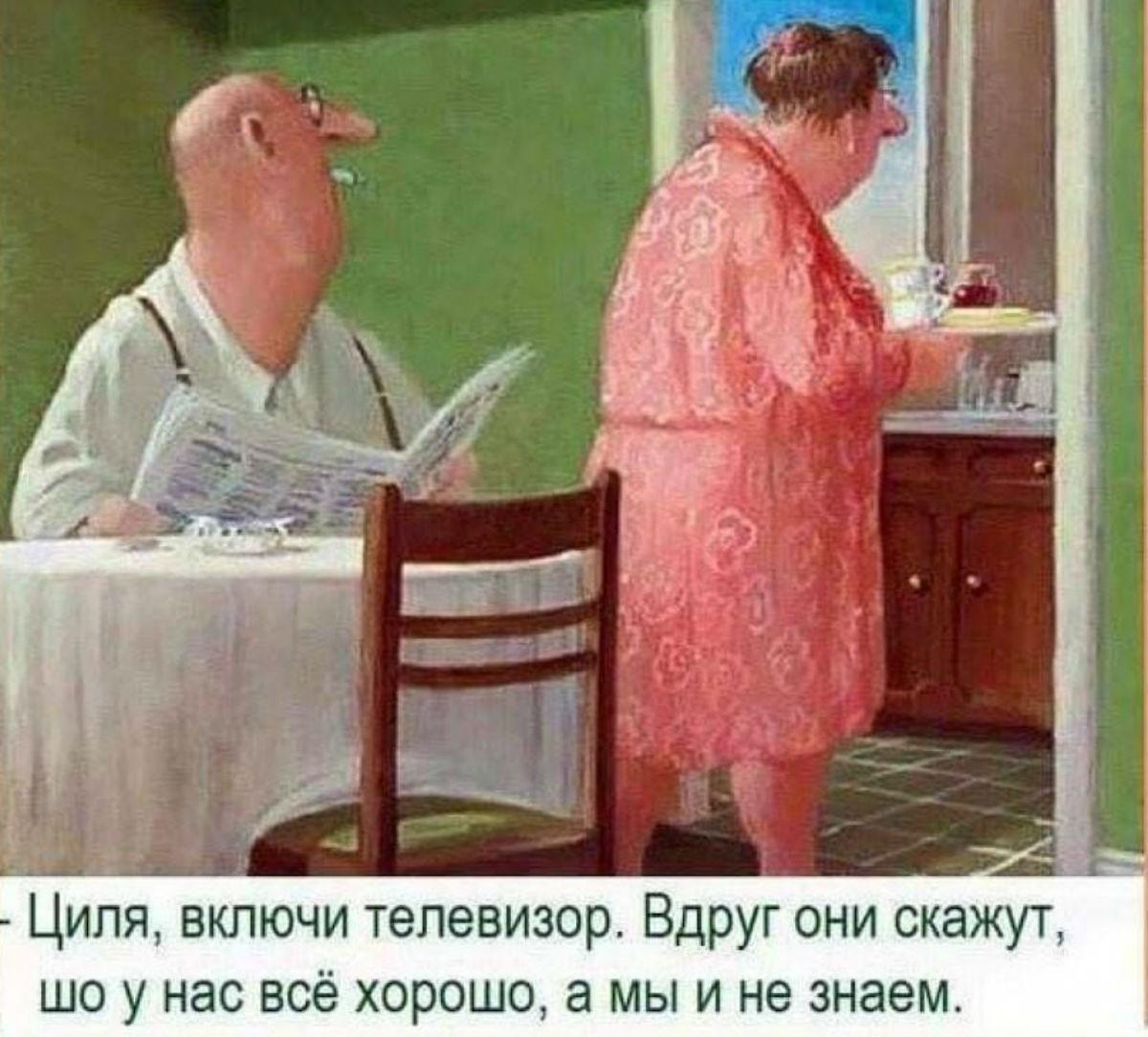 Сливки «Еврейских шуток».
