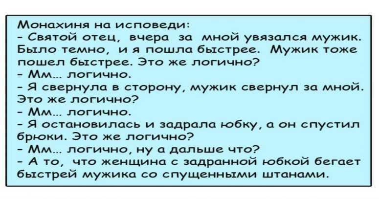 Дед Рассказывает Анекдот Про Вакуум