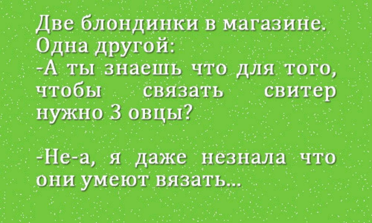 Чуткий ответ