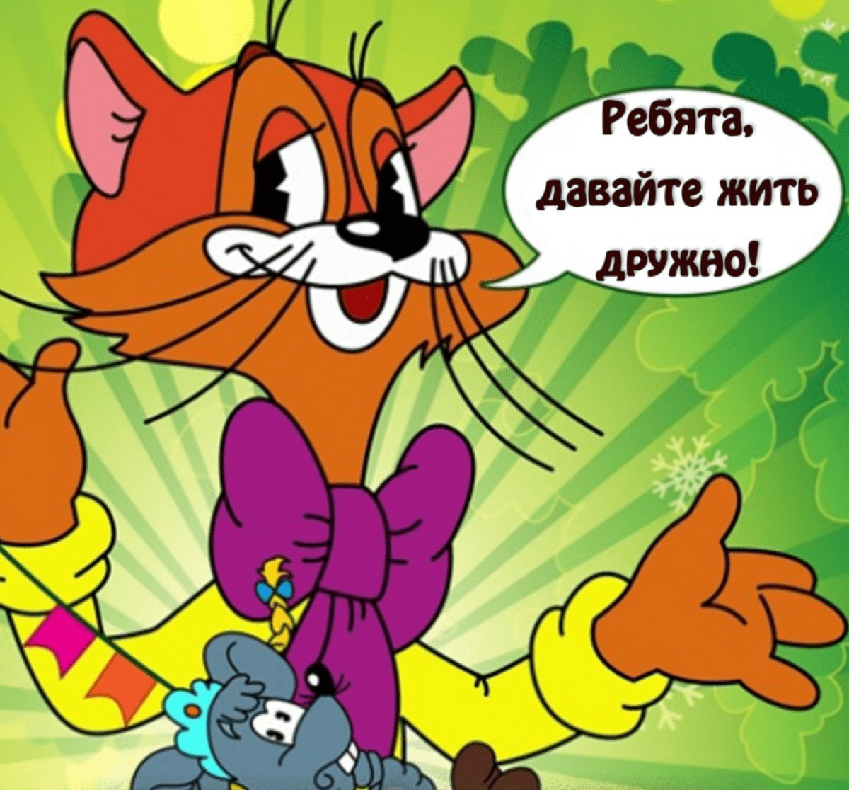 19 любимых фраз из всех мировых мультфильмов!